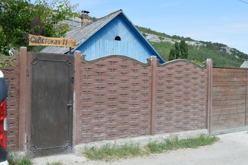 """Гостевой дом """"Залесное"""", с.Залесное, Советская улица на 3 комнаты - Фотография 85"""