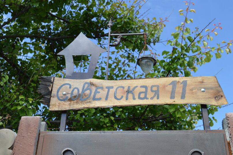 """Гостевой дом """"Залесное"""", с.Залесное, Советская улица на 3 комнаты - Фотография 86"""