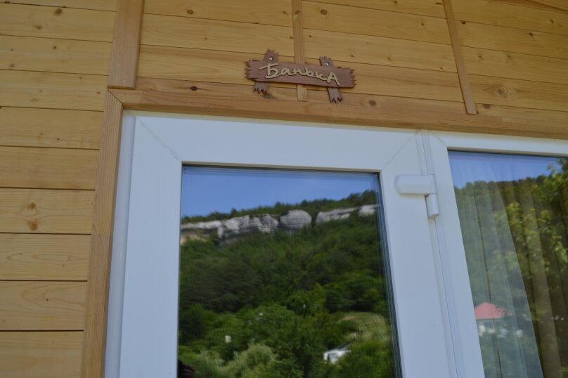 """Гостевой дом """"Залесное"""", с.Залесное, Советская улица на 3 комнаты - Фотография 91"""