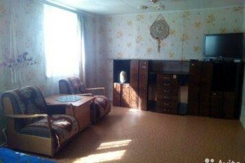 Домик в Должанской в частном секторе, 40 кв.м. на 4 человека, 1 спальня, Октябрьская, Должанская - Фотография 1