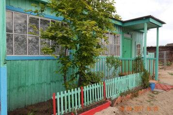"""Гостевой дом """"На Лесной 21"""", Лесная, 21 на 2 комнаты - Фотография 1"""