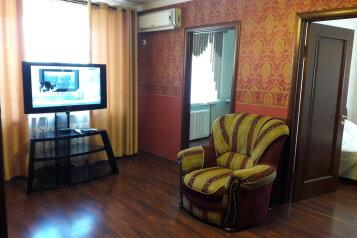 3-комн. квартира, 61 кв.м. на 5 человек, улица Дружбы, Кабардинка - Фотография 1