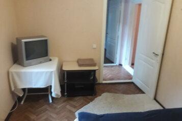 Дом, 20 кв.м. на 3 человека, 2 спальни, Набережная улица, Алушта - Фотография 4