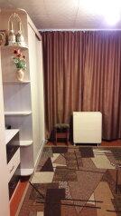 1-комн. квартира, 20 кв.м. на 3 человека, Коммунистическая улица, Ейск - Фотография 1
