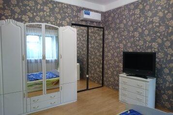 Дом, 120 кв.м. на 7 человек, 3 спальни, Севастопольская улица, 13, Феодосия - Фотография 1