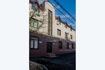 Гостевой дом, улица Соколова на 7 номеров - Фотография 2