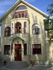 Дом у моря, 200 кв.м. на 10 человек, 5 спален, Заречный переулок, Коктебель - Фотография 1