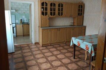 Дом, 92 кв.м. на 7 человек, 3 спальни, улица Калинина, Должанская - Фотография 1