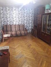 2-комн. квартира, 53 кв.м. на 4 человека, проспект Соколова, 73, Ростов-на-Дону - Фотография 1
