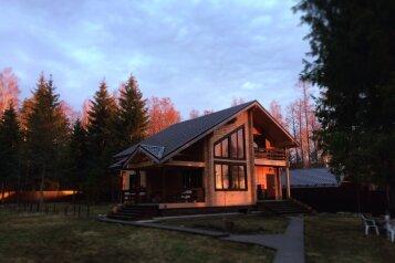 Просторный светлый дом в окружении леса, 180 кв.м. на 10 человек, 4 спальни, Лесная улица, Москва - Фотография 1