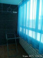 1-комн. квартира, 30 кв.м. на 4 человека, Северная улица, Сыктывкар - Фотография 3