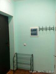 1-комн. квартира, 30 кв.м. на 4 человека, Северная улица, Сыктывкар - Фотография 4