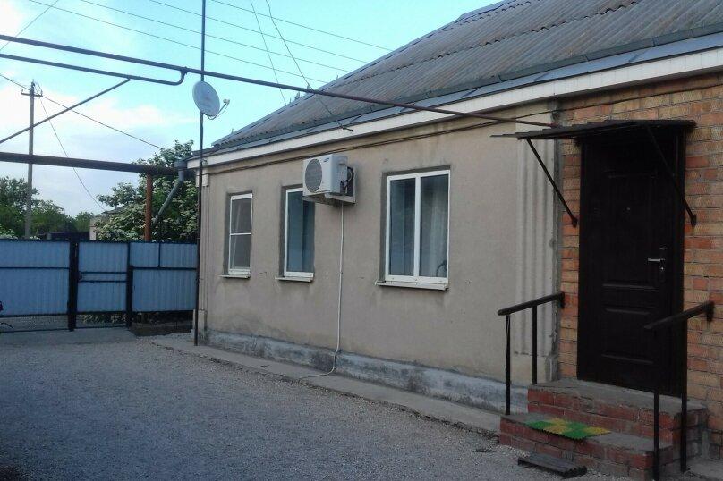 Частный дом, Краснофлотский пер., 3 на 2 номера - Фотография 20