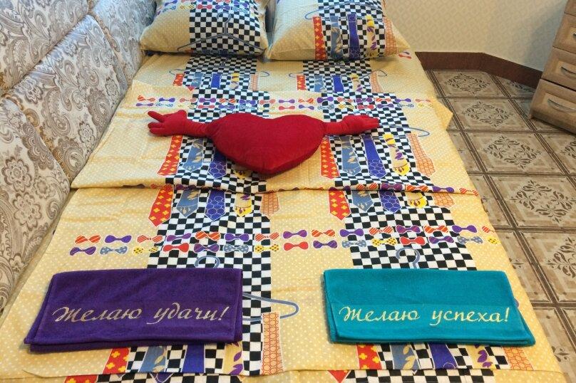 2-комн. квартира, 70 кв.м. на 10 человек, Гвардейская улица, 59А, Казань - Фотография 17