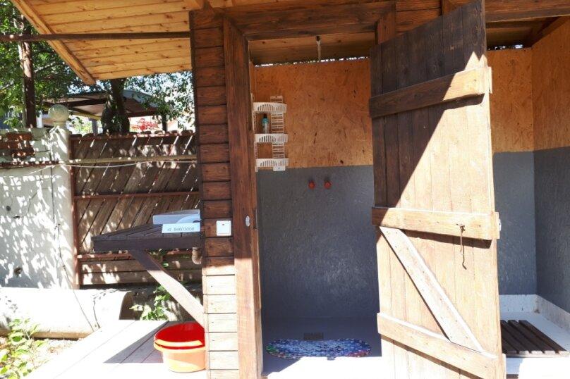 Летний домик на берегу моря, 12 кв.м. на 2 человека, 1 спальня, улица Герцена, 25, Геленджик - Фотография 13