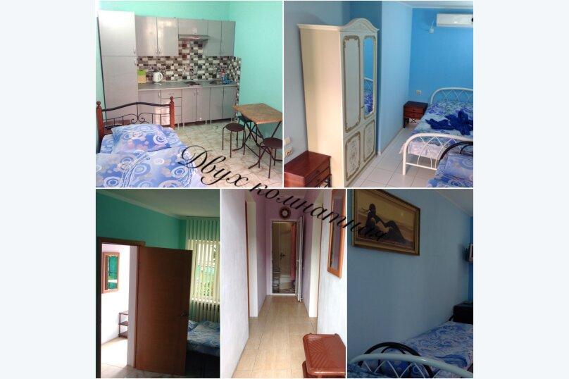 Отдельная комната, Вегетарианская, 13, Адлер - Фотография 8