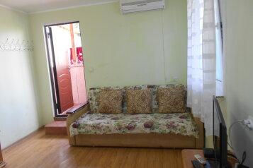 1-комн. квартира, 25 кв.м. на 4 человека, Пионерская улица, Сочи - Фотография 2