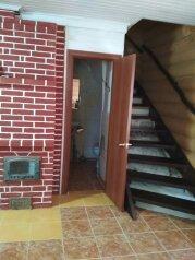 Дом, 72 кв.м. на 9 человек, 3 спальни, Бутковичи, ул Приозерная, Луга - Фотография 3