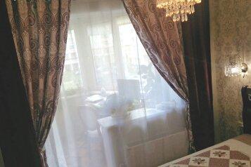 Отдельная комната, улица Лётчика Грицевца, Москва - Фотография 4
