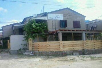 Дом, 64 кв.м. на 9 человек, 3 спальни, Морская, Поповка - Фотография 1