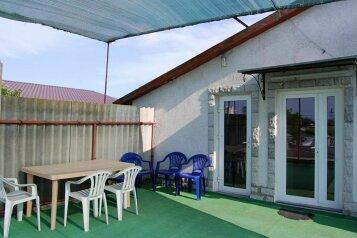 Сдам 3 комнатный дом (2 этаж), 55 кв.м. на 10 человек, 3 спальни, улица Рылеева, Евпатория - Фотография 3