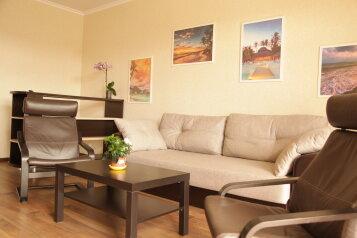 2-комн. квартира, 64 кв.м. на 6 человек, улица Орджоникидзе, 22, Геленджик - Фотография 2