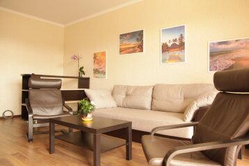 2-комн. квартира, 64 кв.м. на 6 человек, улица Орджоникидзе, Геленджик - Фотография 3