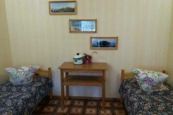 Гостевой домик, Солнечная, 2А на 8 номеров - Фотография 3