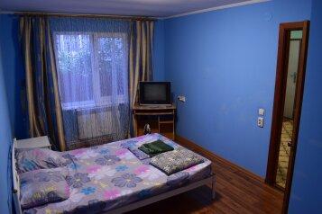 Домик, 30 кв.м. на 3 человека, 1 спальня, улица Кривошты, 19а, Ялта - Фотография 1