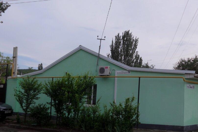 """Гостевой дом """"На Первого Мая 55"""", улица 1 Мая, 55 на 4 комнаты - Фотография 18"""