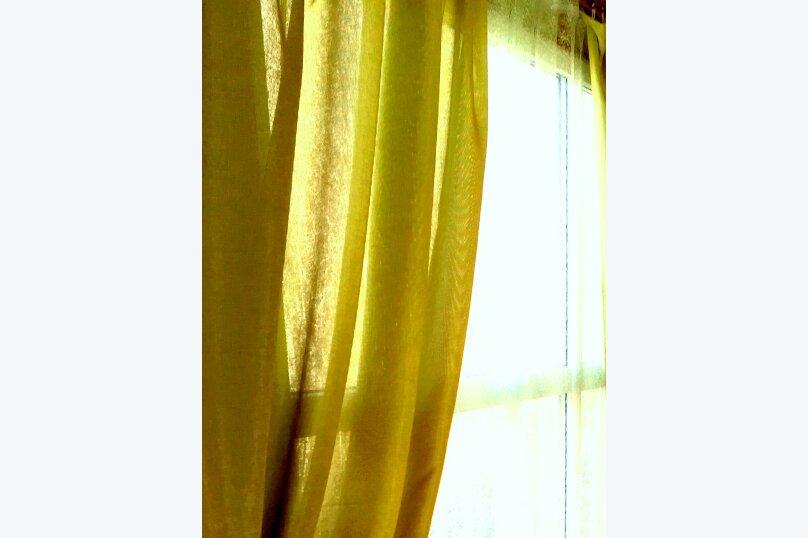 Делюкс номер студио, Магринская улица, 8, Шепси - Фотография 1