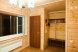 Двухместный таунхаус (две односпальные кровати), Биричева, 11, Петрозаводск - Фотография 4