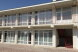 1-комн. квартира, 21 кв.м. на 3 человека, Аллея дружбы, 14к21, Евпатория - Фотография 4