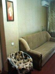 1-комн. квартира, 32 кв.м. на 4 человека, Революционная улица, Феодосия - Фотография 1