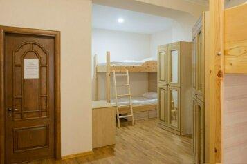 Кровать в общем 7-и местном номере:  Койко-место, 1-местный, Новый современный евро-хостел , Альпийская улица на 54 номера - Фотография 4