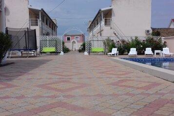 Отель, Донецкая улица на 15 номеров - Фотография 1