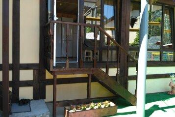 Гостевой дом, Терская улица на 14 номеров - Фотография 2