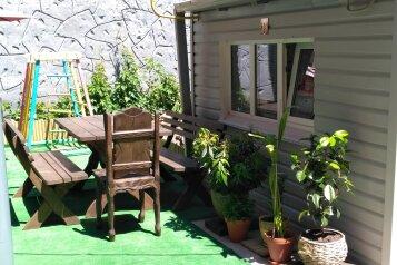 Гостевой дом, Терская улица на 14 номеров - Фотография 4