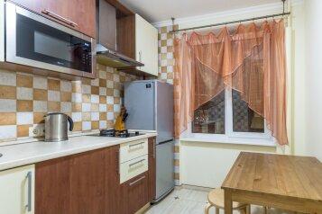 1-комн. квартира, 42 кв.м. на 3 человека, Старомарьинское шоссе, Москва - Фотография 1