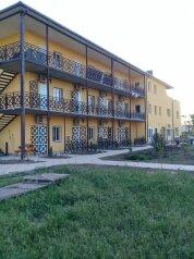 Мини Отель, Школьная на 13 номеров - Фотография 3