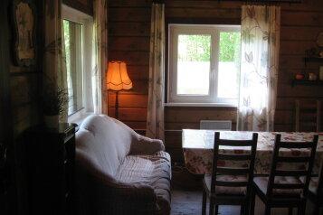 Коттедж, 110 кв.м. на 8 человек, 4 спальни, Парковая, 15, Зеленогорск Ленинградская область - Фотография 2