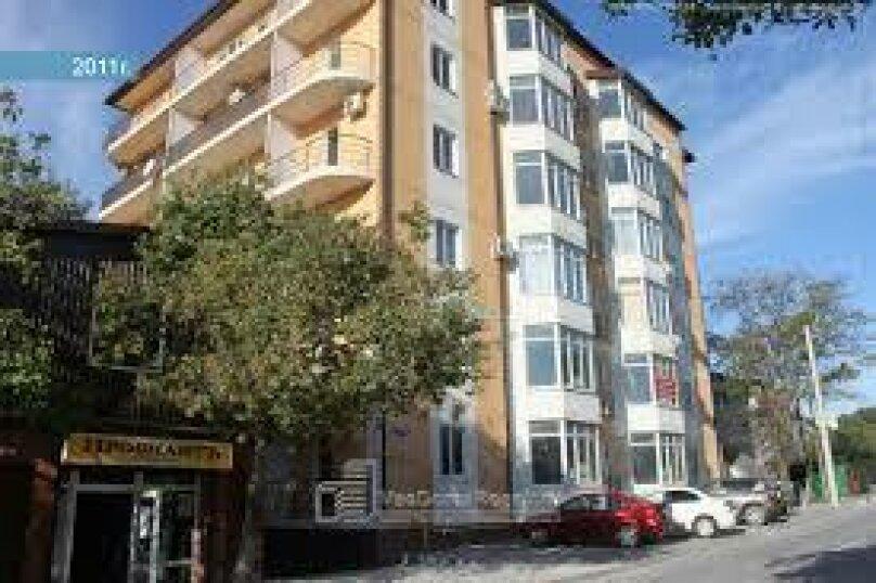 2-комн. квартира, 71 кв.м. на 5 человек, улица Тургенева, 43, Геленджик - Фотография 33