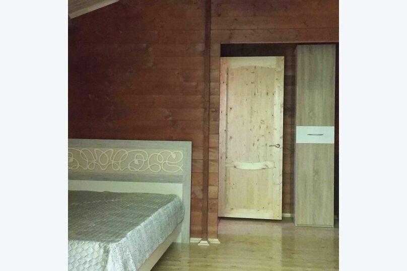 Гостевой дом , Демерджипа, 37б на 4 комнаты - Фотография 3