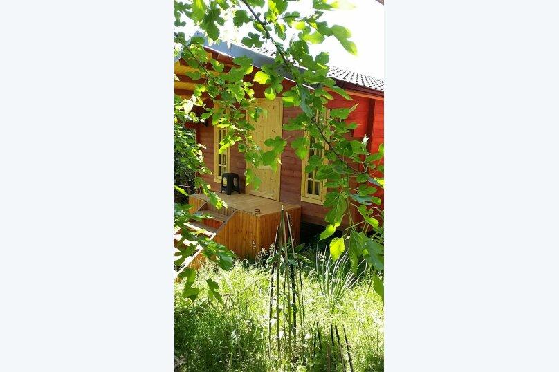 Гостевой дом , Демерджипа, 37б на 4 комнаты - Фотография 14