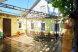 Гостевой дом  , Нижнесадовая на 2 номера - Фотография 15