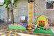 Гостевой дом  , Нижнесадовая на 2 номера - Фотография 18