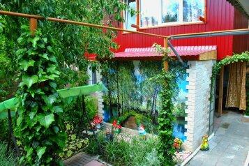 Трехкомнатный дом, 70 кв.м. на 10 человек, 3 спальни, улица Халтурина, Феодосия - Фотография 1