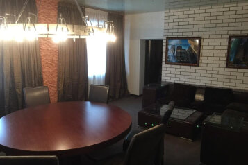 Дом, 240 кв.м. на 4 человека, 2 спальни, улица Чкалова, 90А, Самара - Фотография 1