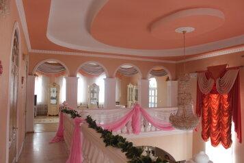 Дом, 500 кв.м. на 10 человек, 6 спален, Перелазовская улица, 11, Волгоград - Фотография 4