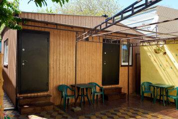 Гостевой дом  , Нижнесадовая на 2 номера - Фотография 1